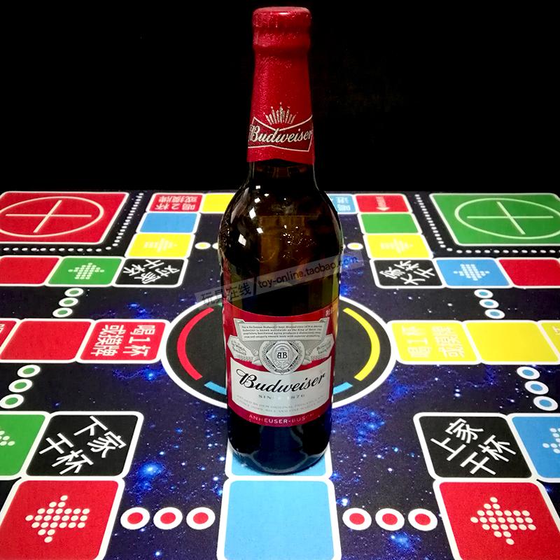 飞行棋喝酒版酒吧助兴KTV生日派对桌游玩具斗酒游戏酒令娱乐聚会
