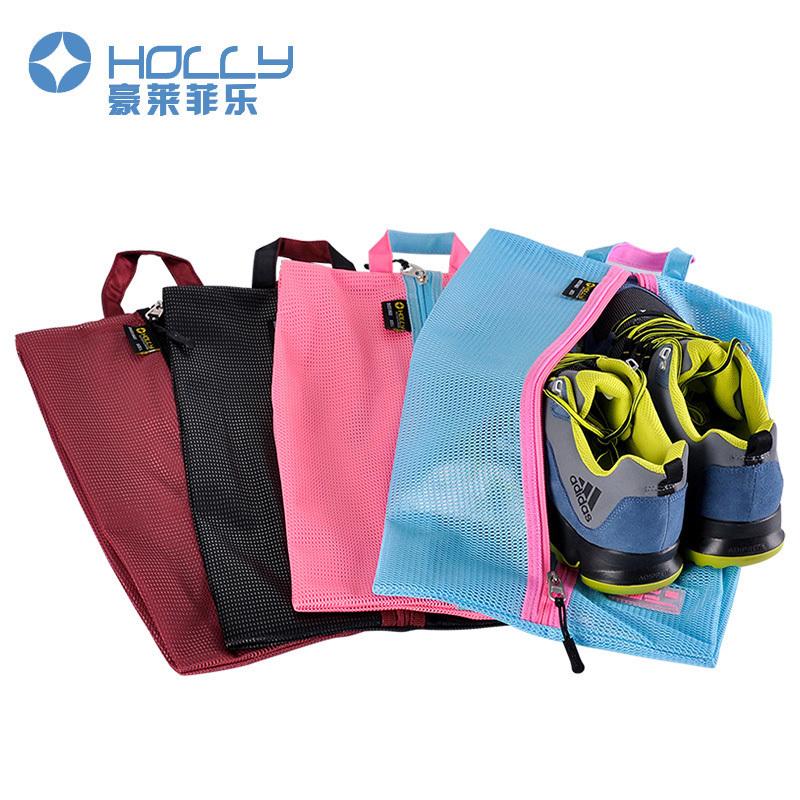 HOLLY收納鞋袋 旅行鞋子防水收納袋子鞋盒防塵袋鞋套便攜多功能