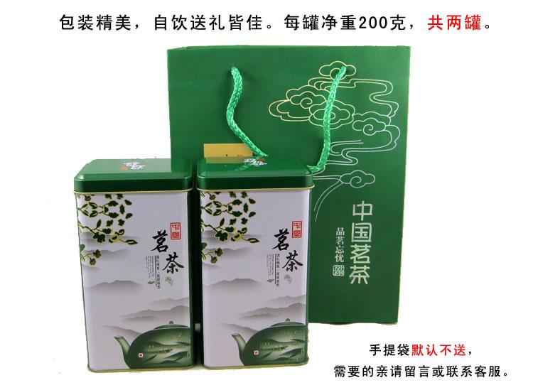 散装包邮 400g 针王毛尖 小茶王 新茶广西横县浓香型茉莉花茶叶 2018