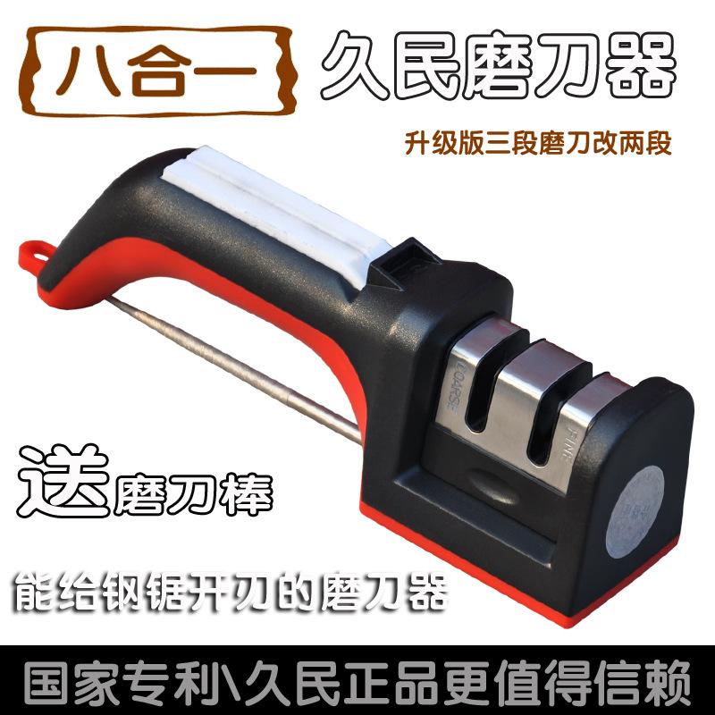 廚房用品小工具多功能快速磨刀器家用磨刀石德國技術菜刀磨刀棒