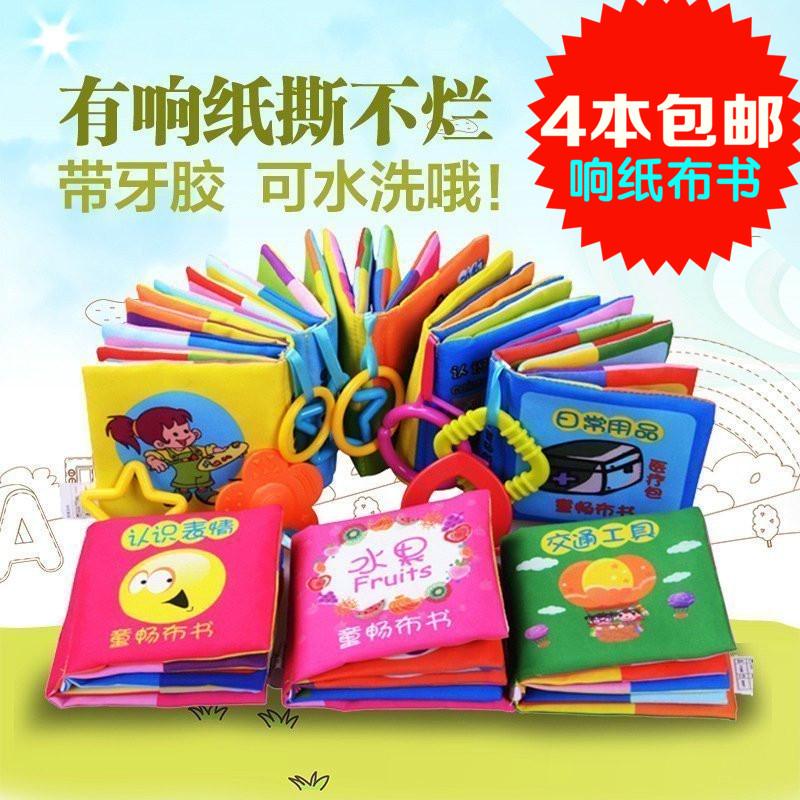 童暢布書益智玩具嬰兒手掌布書早教啟蒙撕不爛 媽媽布書0-1-2-3歲