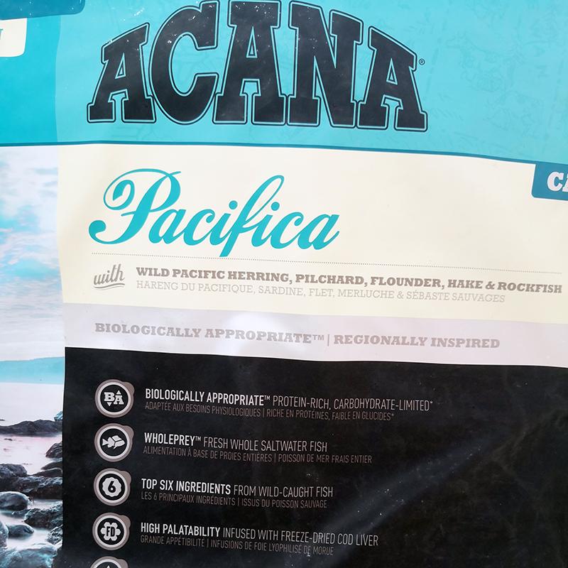 爱肯拿Acana进口成猫幼猫粮海洋盛宴无谷猫粮猫咪主粮1.8kg/包优惠券