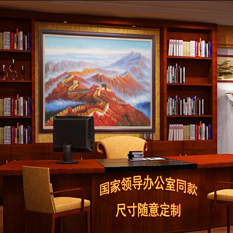 萬里長城純手繪油畫中式壁畫老板辦公室會議室客廳龍抬頭掛畫包郵