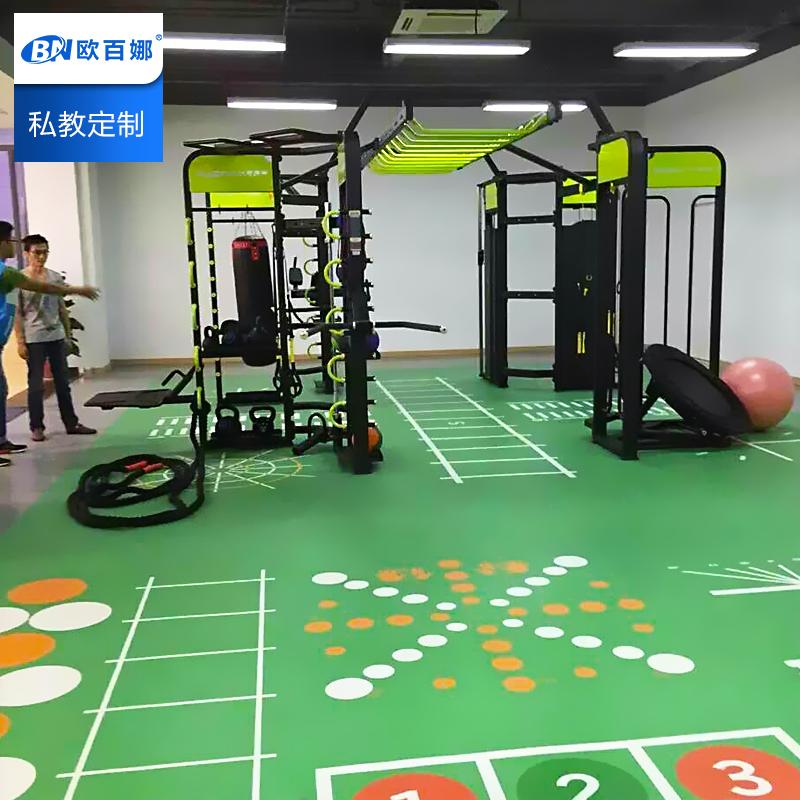 欧百娜健身房工作室PVC塑胶地板360私教功能地胶幼儿园定制地垫