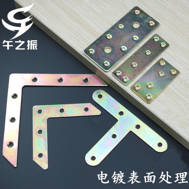 度平板角码一字平片平角直片直条 180 加大 厂家直销家具连接件角铁