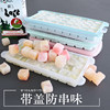 Silica gel cartridge homemade ice trays ice hockey do complementary artifact is small household refrigerator freezing frozen ice mold
