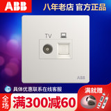 ABB switch socket Xuanzhi frameless Athens white two computer TV network fiber socket AF325