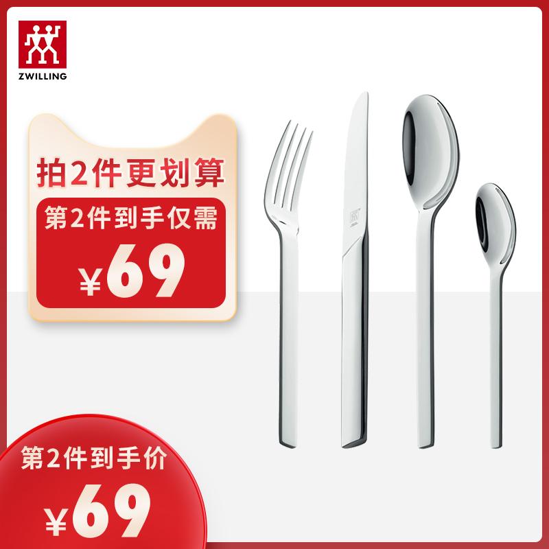 德国 Zwilling  双立人 Minimale 不锈钢西餐具4件套*2件 双重优惠折后¥138包邮