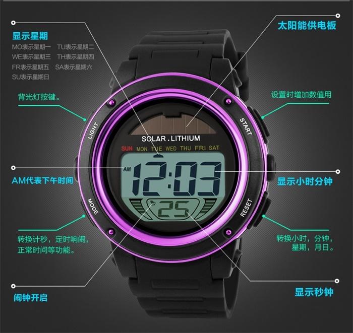 太阳能防水运动手表男士潮流户外夜光电子多功能腕表学生韩版简约