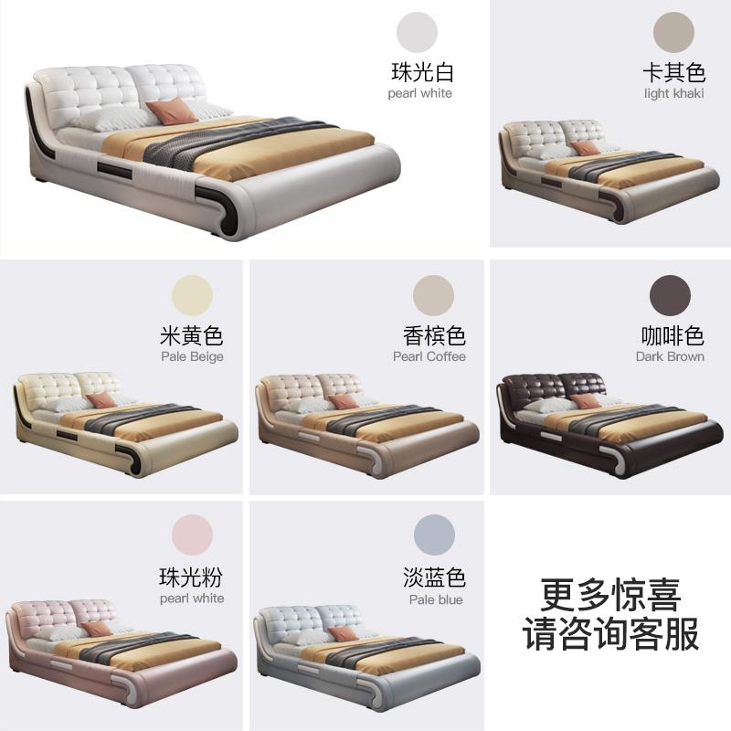 米布藝床小戶婚床榻榻米軟包床 1.8 真皮床現代簡約臥室雙人床主臥