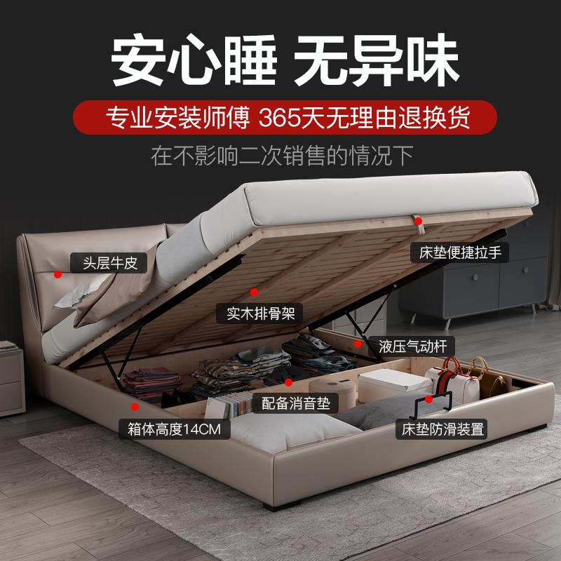 米小戶婚床榻榻米軟包床 1.8 真皮床現代簡約臥室雙人床主臥 狄豪
