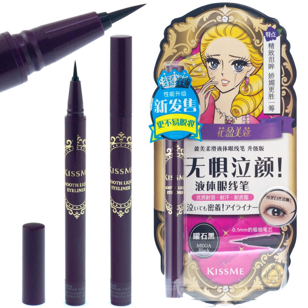 日本kissme奇士美眼線筆持久防水防汗不暈染初學者棕黑色女Kiss麼