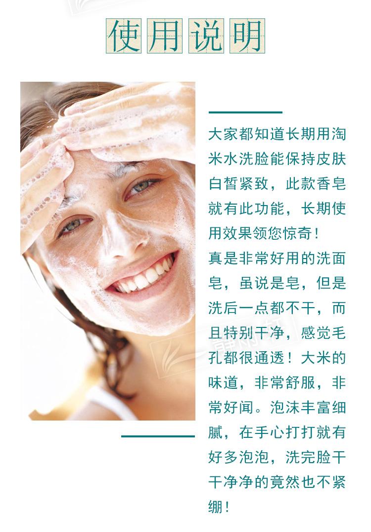 韩国进口正品CJ思美兰香皂大米皂洁面皂洗澡皂清洁毛孔 9块可包邮