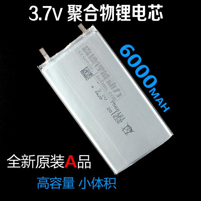 3.7V聚合物鋰電芯6000mah 組裝DIY鋰電池組用量大價更優