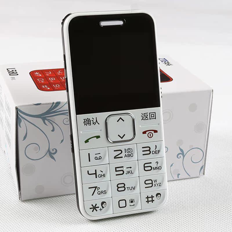 老年手机超长待机大字大声大屏移动老人机直板正品 L580 中兴 ZTE