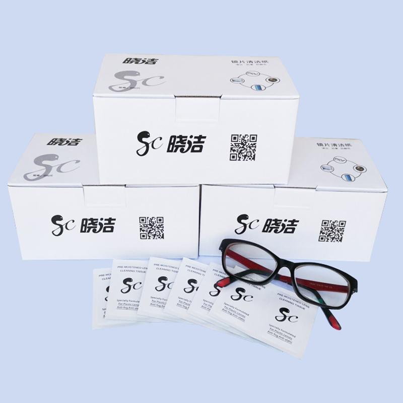 德国技术sc擦眼镜镜头手机屏幕清洁纸湿巾纸眼镜布200片装