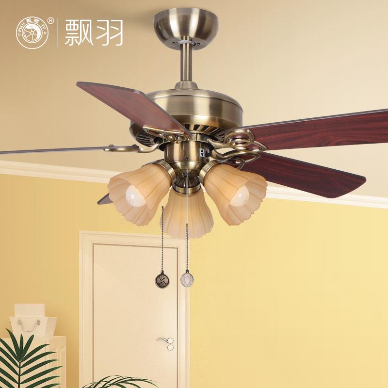 飄羽木葉吊扇燈歐式仿古簡約時尚電扇燈餐廳風扇燈美式復古吊燈