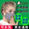 易咨银纤维办公电脑防辐射口罩面罩面具男女室外防护罩通用春夏季