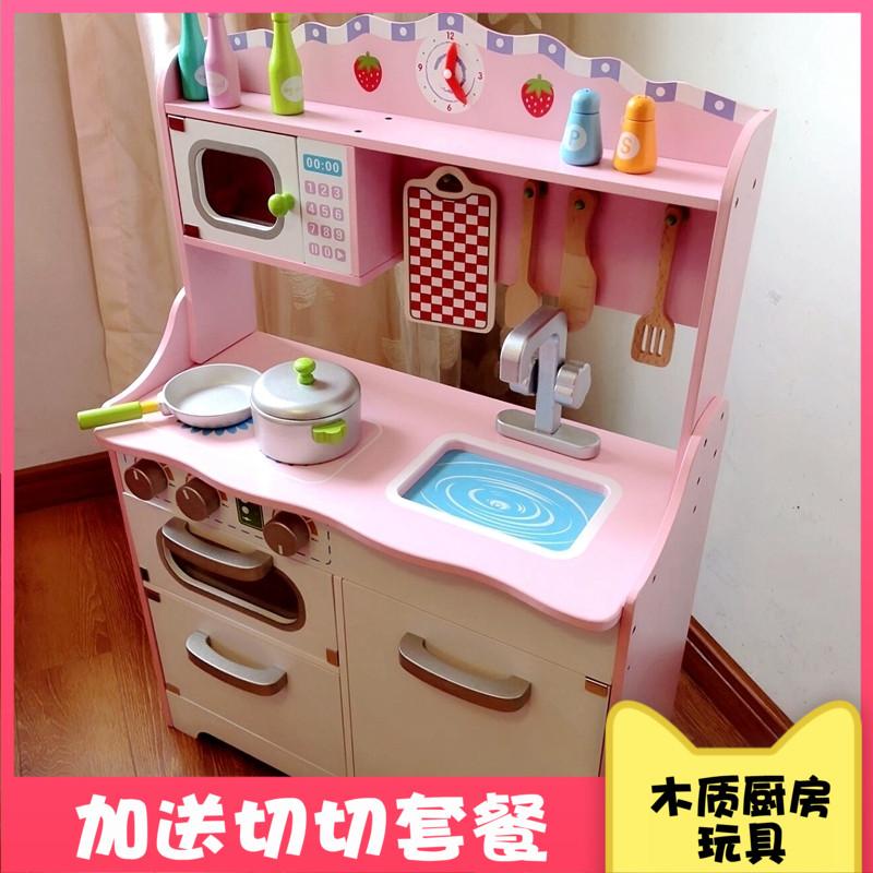 兒童過家家做飯男女孩木製廚房玩具1-3-6歲套裝木質寶寶模擬廚具
