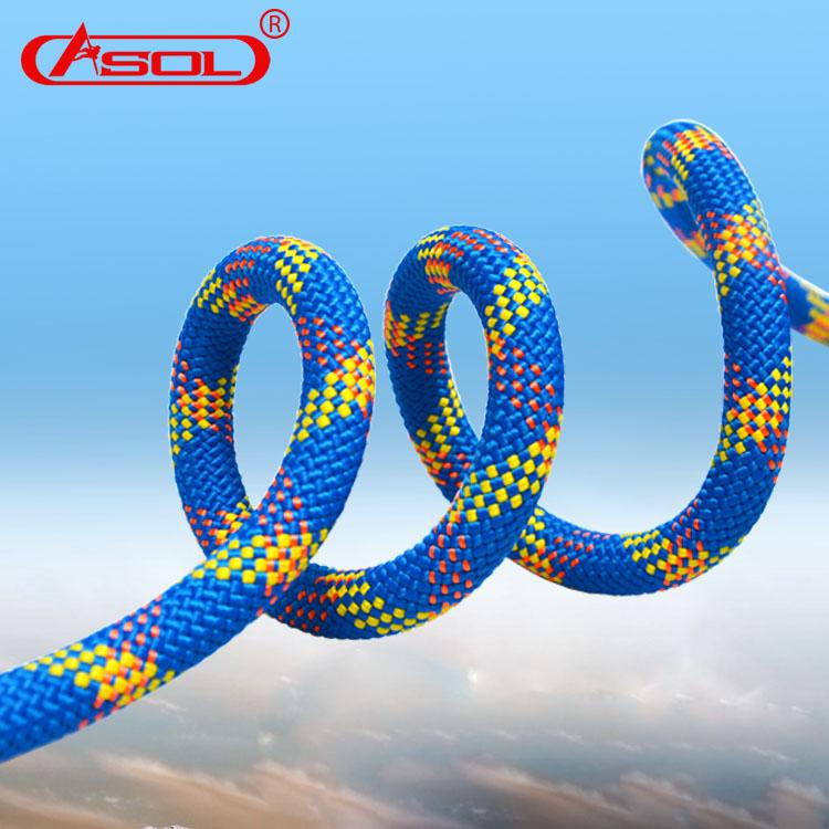 ASOL攀岩动力绳子登山绳安全绳索装备户外拓展绳子单绳主绳10.5mm