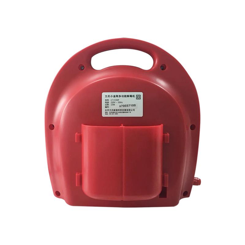 力天洗菜机家用母婴礼品款果蔬清洗机全自动臭氧去农残小金刚230p