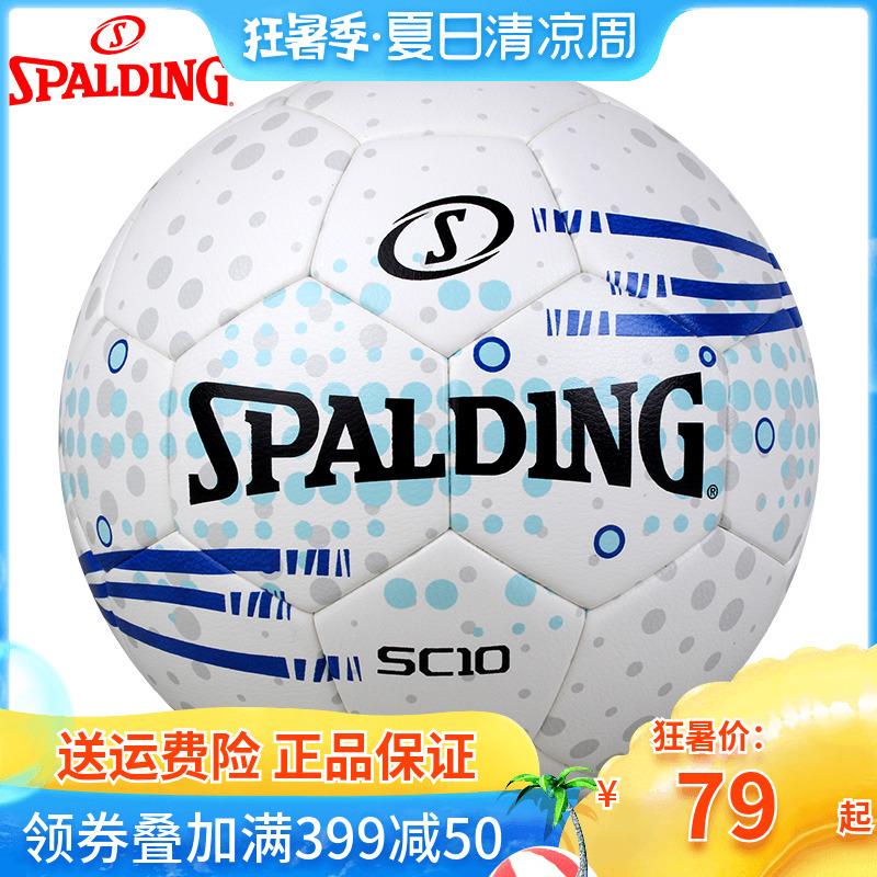 正品Spalding足球 斯伯丁經典比賽訓練5號11人標準學生機縫足球