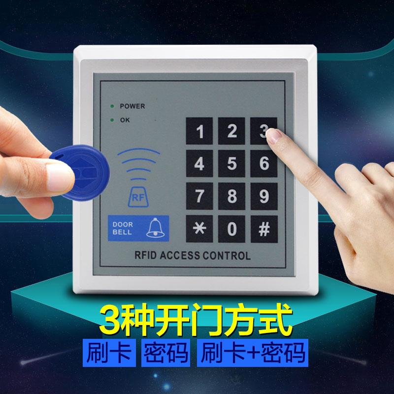 电子门禁系统套装刷卡密码玻璃门铁门磁力锁电插锁双门门禁一体机