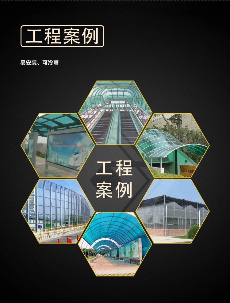 固得利10mm阳光板蜂窝板卡布隆透明板聚碳酸酯板采光屋顶