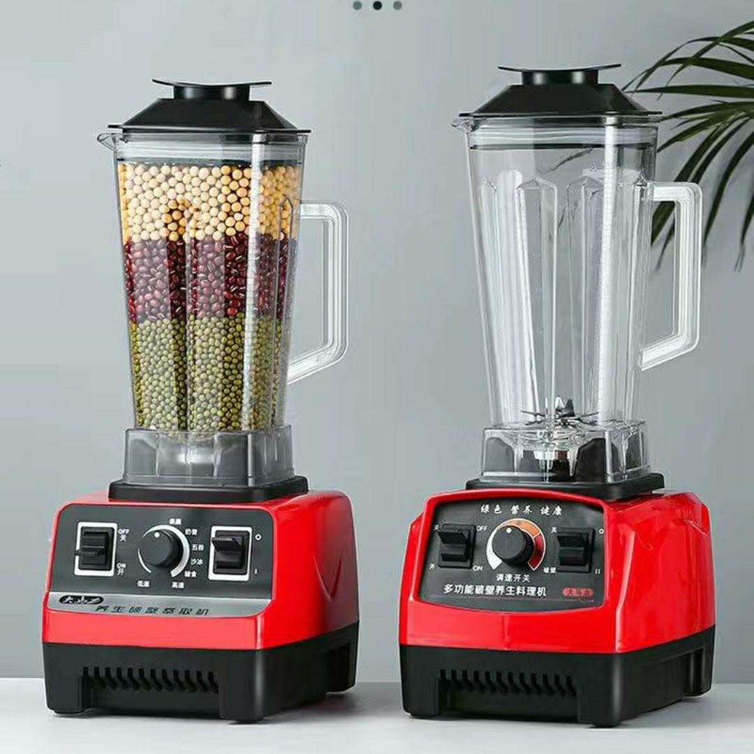 德国破壁机家用多功能破壁料理机榨汁搅拌豆浆辅食奶昔沙冰机新款 商品详情