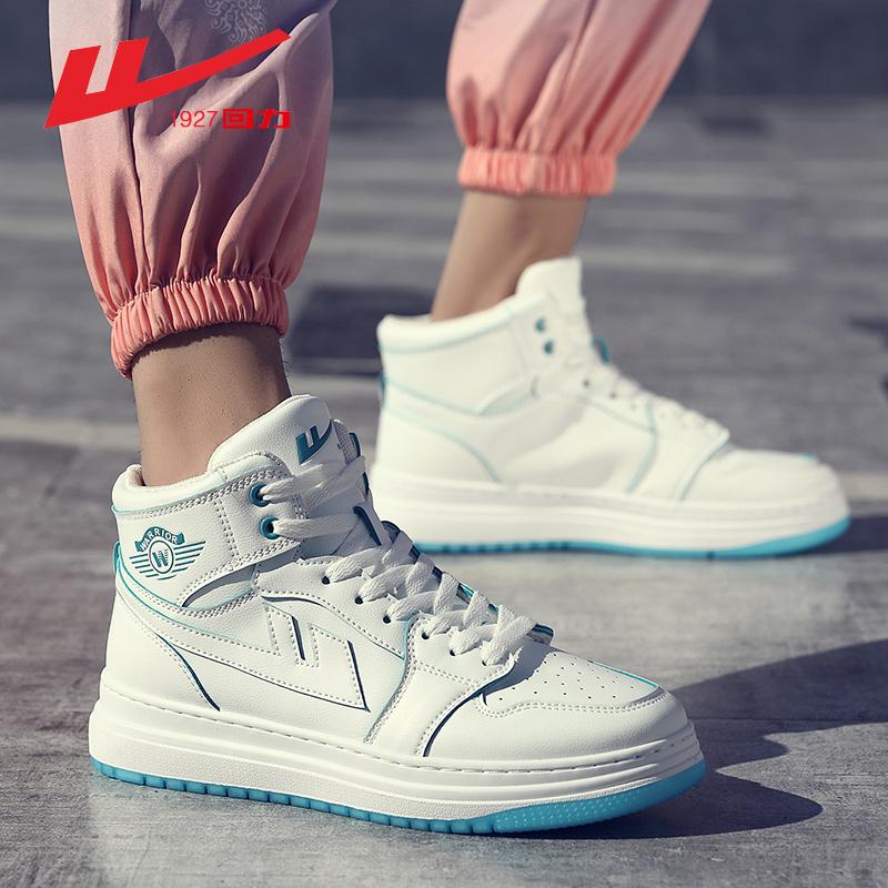 回力aj高帮空军潮鞋一号2021年新款篮球运动透气板鞋小白夏季男鞋 No.3