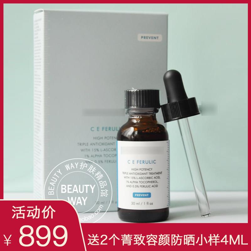 杜克維生素CE複合修護精華液30ml 美白抗氧化 成分控