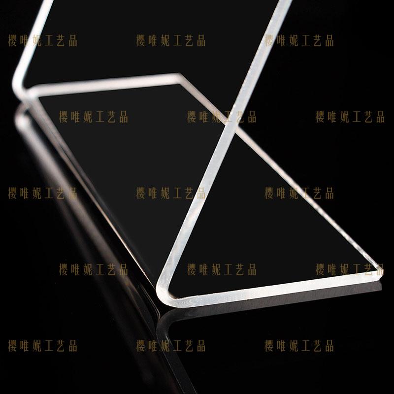 亚克力价格牌立牌透明商品标价牌展示牌台牌桌签座位牌可定制
