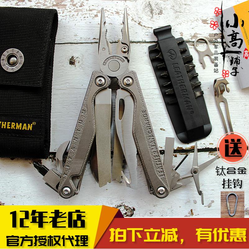 萊澤曼 Leatherman Charge TTI  PLUS 多功能戶外工具鉗 多用刀具
