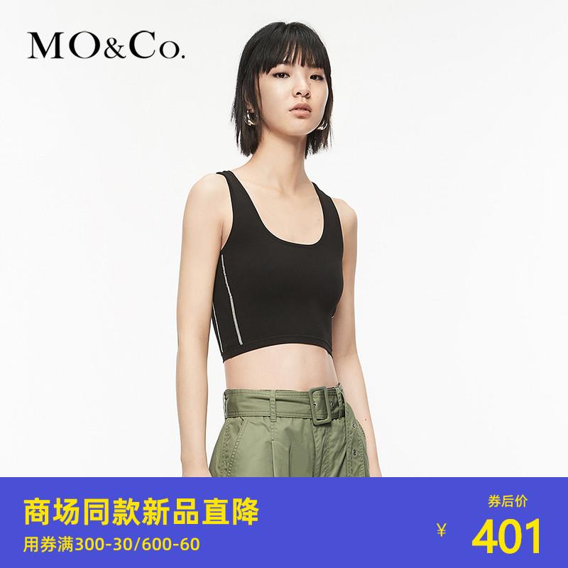 杨幂同款-MOCO2020春季新品简约运动弹力背心MBO1SWT019 摩安珂