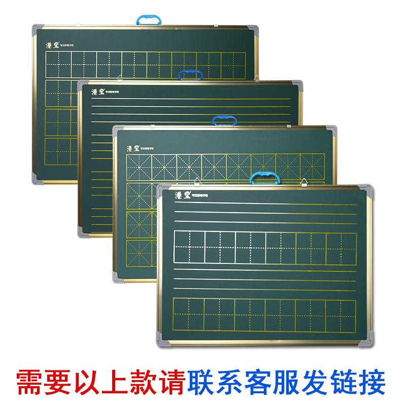 磁性写字板挂式家用儿童小黑板拼音田字格教学双面绿板