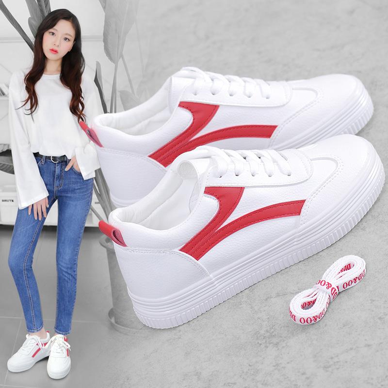 [淘寶網] 2018春季新款ins小白鞋百搭厚底1992板鞋韓版學生白鞋內增高女鞋
