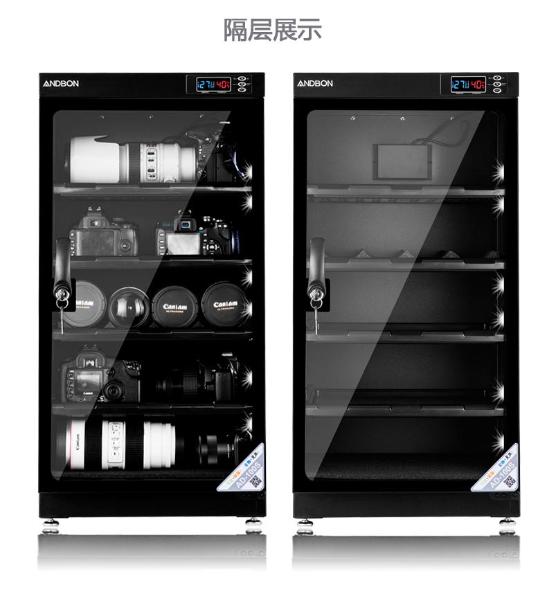 安德宝50/80/100/120L数控恒湿电子防潮箱干燥柜镜头单反相机除湿