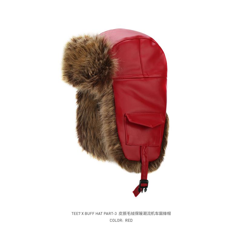 TEE7- 冬季男女通用皮质毛绒潮流机车雷锋帽红buff 保暖