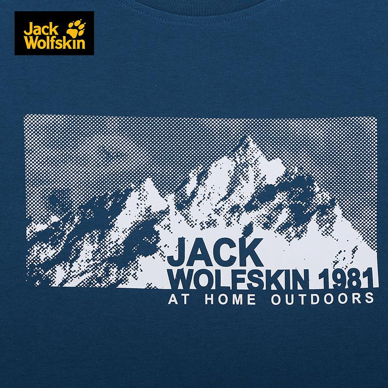 5818351 恤 T 狼爪透气柔软舒适男士短袖休闲 JackWolfskin