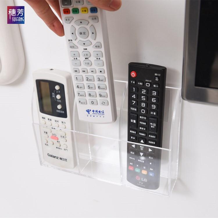 美的格力酒店辦公家用電視空調遙控器架透明 收納盒掛牆壁掛盒