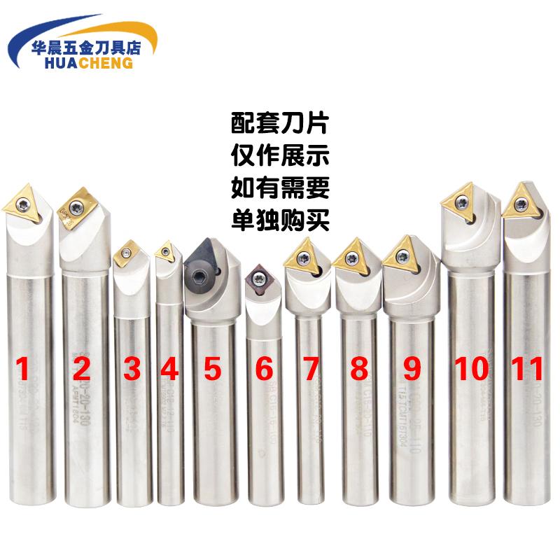 数控倒角刀杆 可舍式倒角刀 白色防震直柄刀杆45 60度 90度 120度