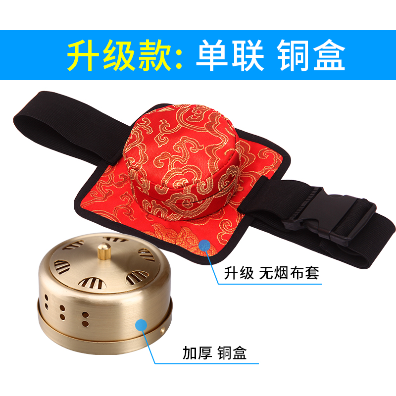 無煙加厚純銅/不鏽鋼隨身灸艾灸盒溫灸盒無煙布套用艾段艾柱艾條