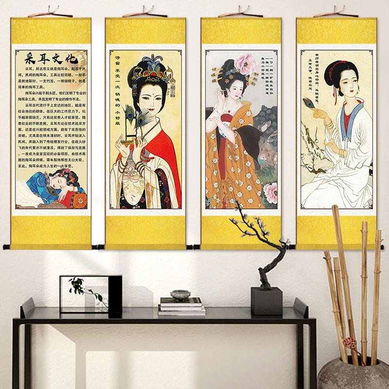 采耳圖片宣傳字畫中式文化掏挖耳朵掛壁畫美容院墻畫中醫養生國畫