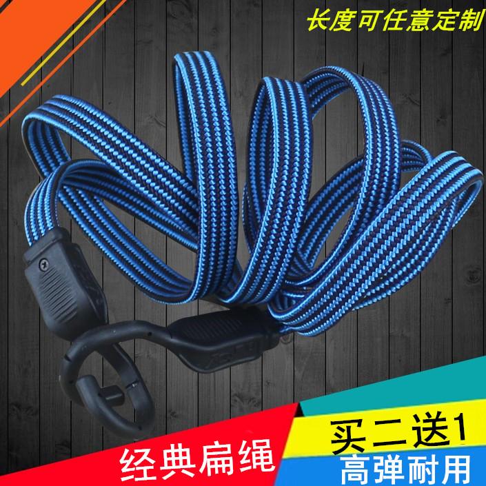 摩托車橡膠行李繩捆綁帶鬆緊繩電動自行車鋼掛鉤彈力繩快遞綁帶繩