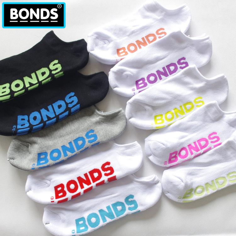 【3双】男女加厚毛巾底跑步运动袜白色短袜吸汗纯棉隐形袜加大码