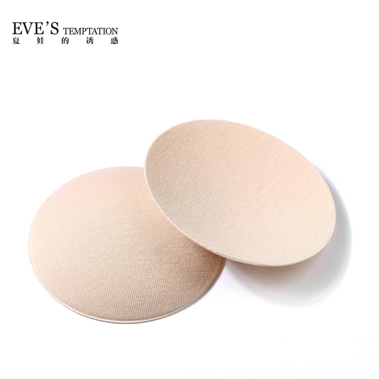 棉质乳头贴乳贴防凸点胸贴薄款超薄夏季防走光隐形乳晕文胸贴胸垫