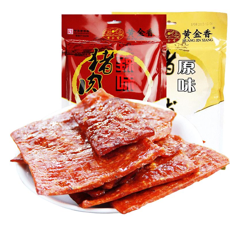 黄金香厦门特产原味肉脯猪肉脯170g*2袋休闲零食品小吃肉干有嚼劲