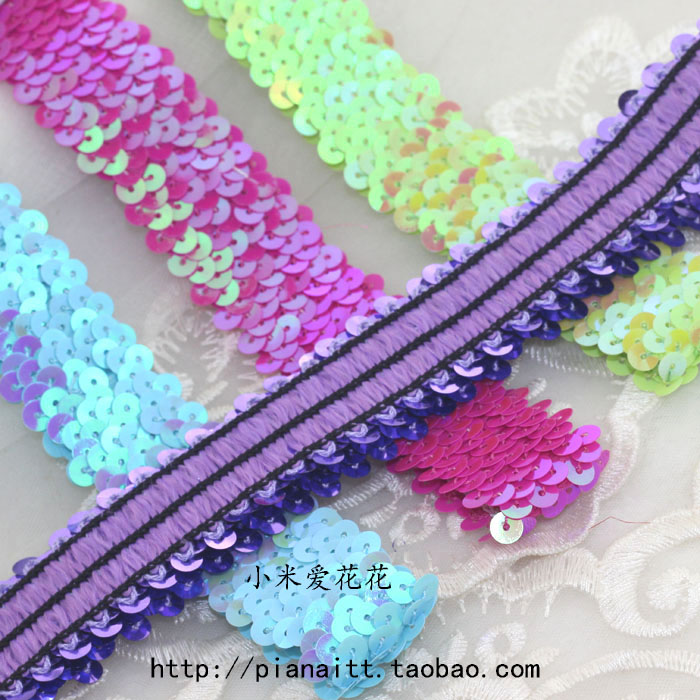 3排弹力亮片条花边织带珠片松紧带舞蹈服装窗帘辅料手工花边配件