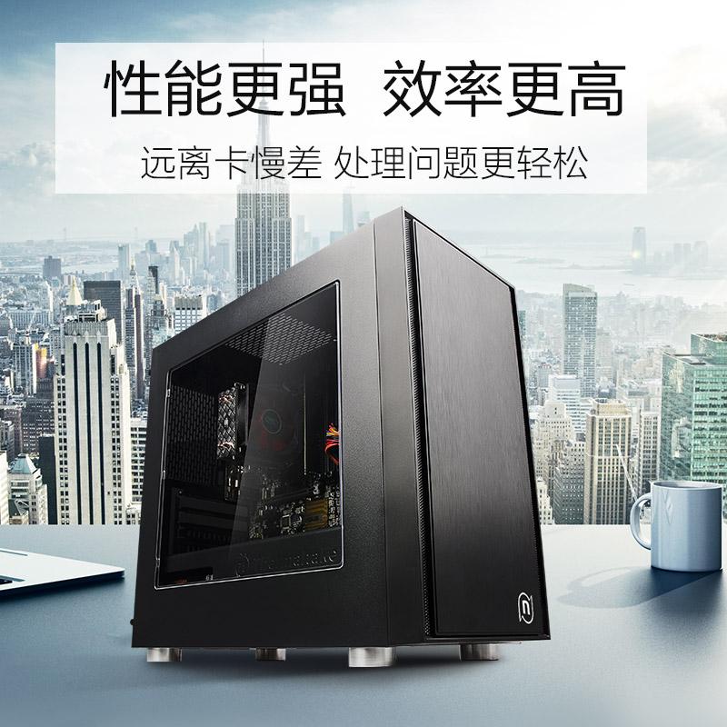 家用游戏组装机全套 DIY 办公台式电脑主机 8400 升 7500 i5 宁美国度