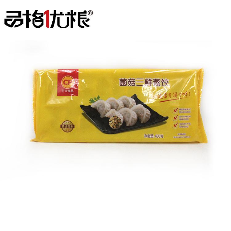 正大食品猪肉菌菇三鲜蒸饺 早餐食品速冻饺子煎饺400g